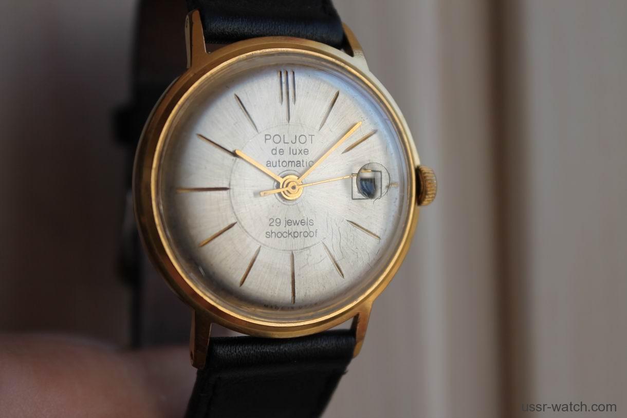 Описание: СССР золотые Полёт делюкс 29 камней Наручные часы... . Поделилась: Глория