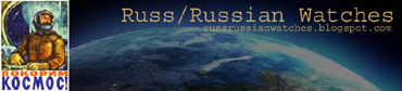 RRW_banner