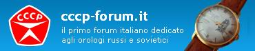 cccp-forum_banner