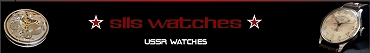 slls-watch-small-banner