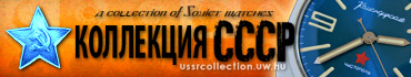 ussrcollection_banner