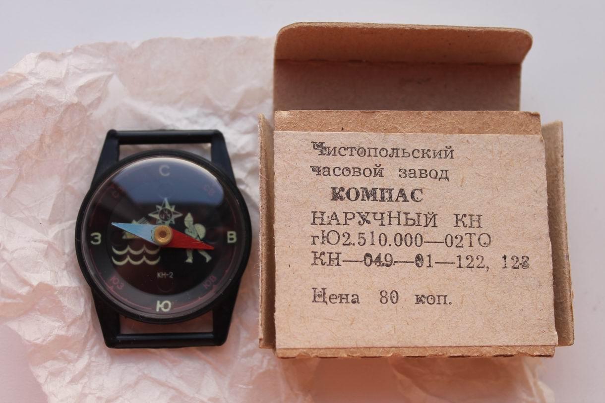 Компас ЧЧЗ КН-2