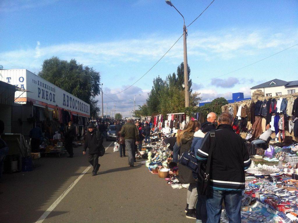 Рынок Петровка