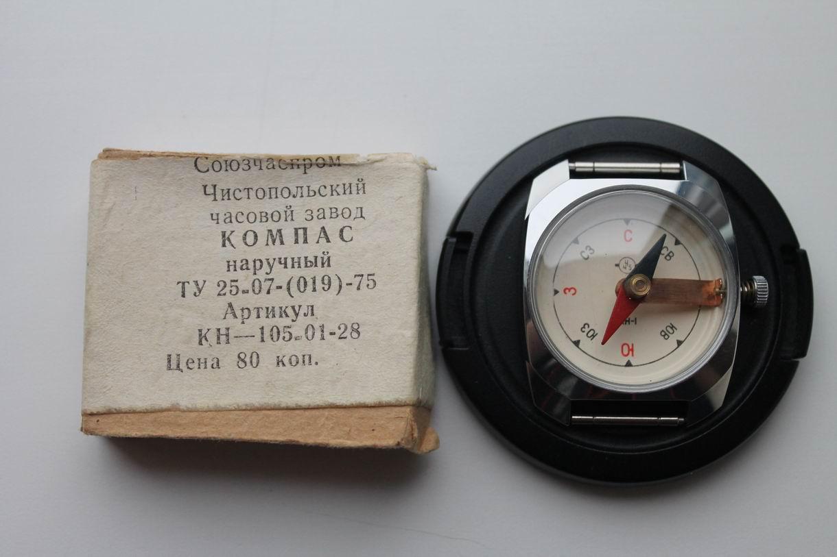 Компас ЧЧЗ КН-1