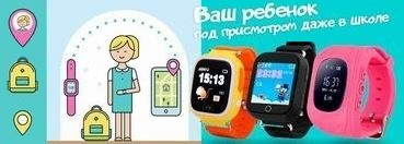 baby-watch.com.ua